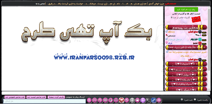 http://up.rozup.ir/up/iranfars0098/Pictures/99247776.PNG