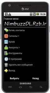 http://up.rozup.ir/up/nimbuzzdl/Pic/pic2/bombusmod-161x300.jpg