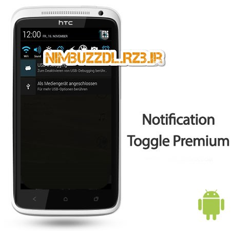 http://up.rozup.ir/up/nimbuzzdl/Pic/pic2/notification-toggle-android2(1).jpg
