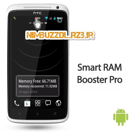 http://up.rozup.ir/up/nimbuzzdl/Pic/pic2/smart-ram-booster-android.jpg
