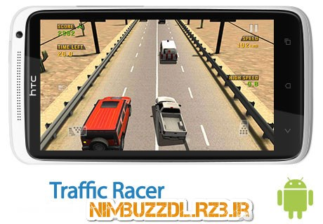 http://up.rozup.ir/up/nimbuzzdl/Pic/pic2/traffic-racer-android.jpg