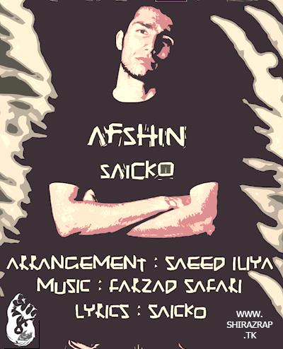 Afshin Saiko - Im Alone
